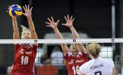 Pologne - Belgique Lodz 19 13